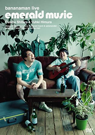 bananaman live emerald music [DVD]