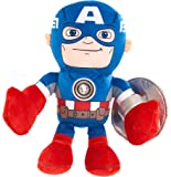 Marvel Just Play Sha Bedtime Buddies Captain America Plush