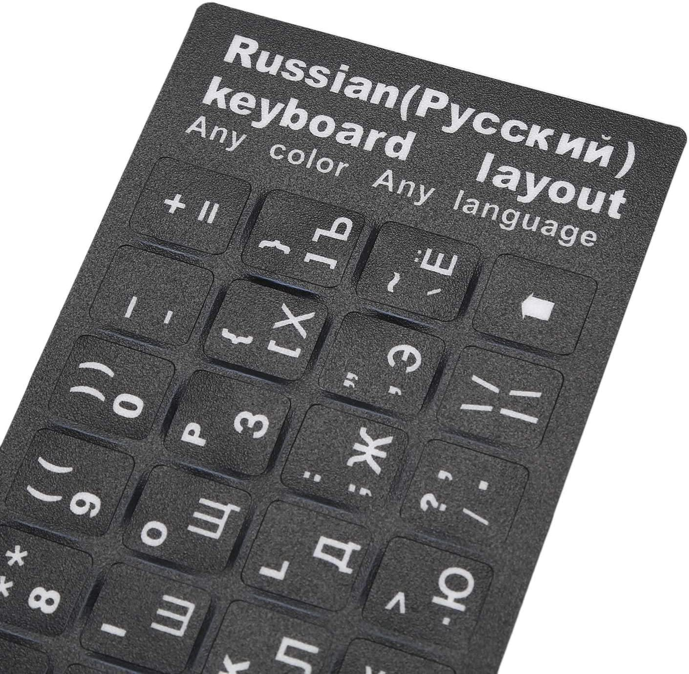 Dasorende Etiqueta Rusa del Teclado de Las Letras para la Computadora Port/áTil de la Computadora de Escritorio del Ordenador Port/áTil Cubre el Teclado Rusia Etiqueta