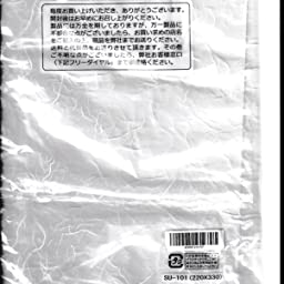 Amazon Co Jp Food Lime Desiccant 0 7 Oz G X 18 Packs Strong Desiccant Domestic Seasonings Nori Sweets Noodles Etc Health Personal Care