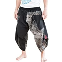 BohoHill Urban Active Samurai Harem Pants Pull Up Crop Hem
