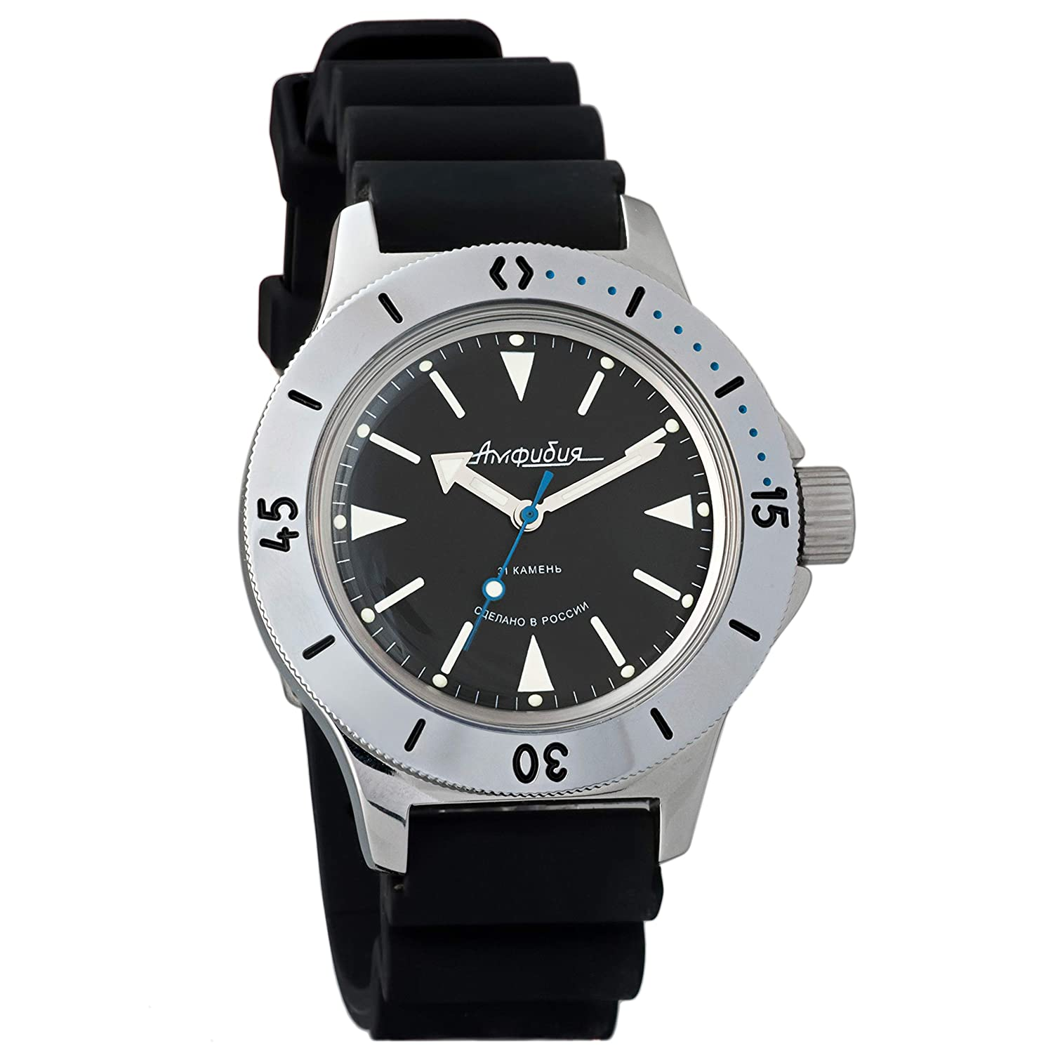 : Vostok Amphibian Automatic Mens Wristwatch Self