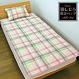 敷きパッド ピロケース付き 100x205cm シングルサイズ しじら織り 綿100% 洗える 敷パット (ピンク)