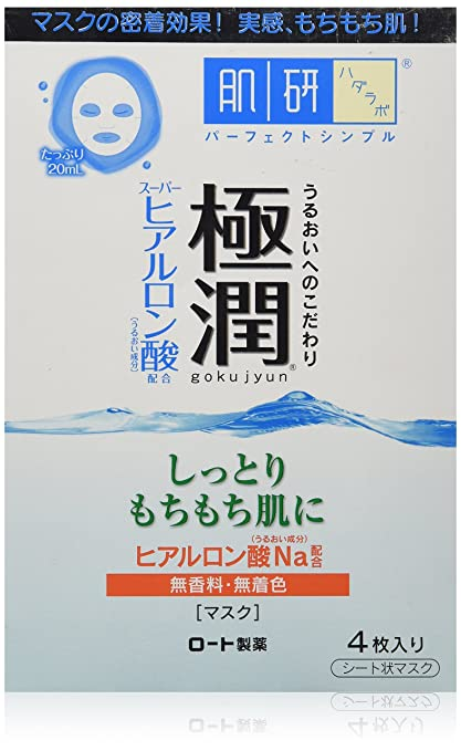 Hada Labo Rohto Goku-Jun Hyaluronic Facial Mask, 20ml x 4 Sheet