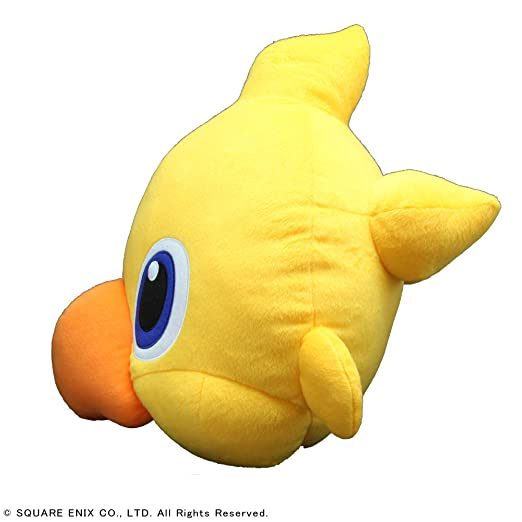 Amazon.com: Final Fantasy Mascot cojín – 15