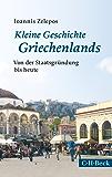 Kleine Geschichte Griechenlands: Von der Staatsgründung bis heute (Beck Paperback)