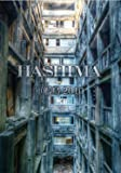 HASHIMA軍艦島 [DVD]