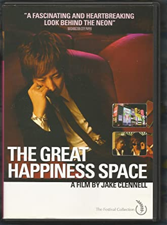 Amazon com: The Great Happiness Space (Original Japanese