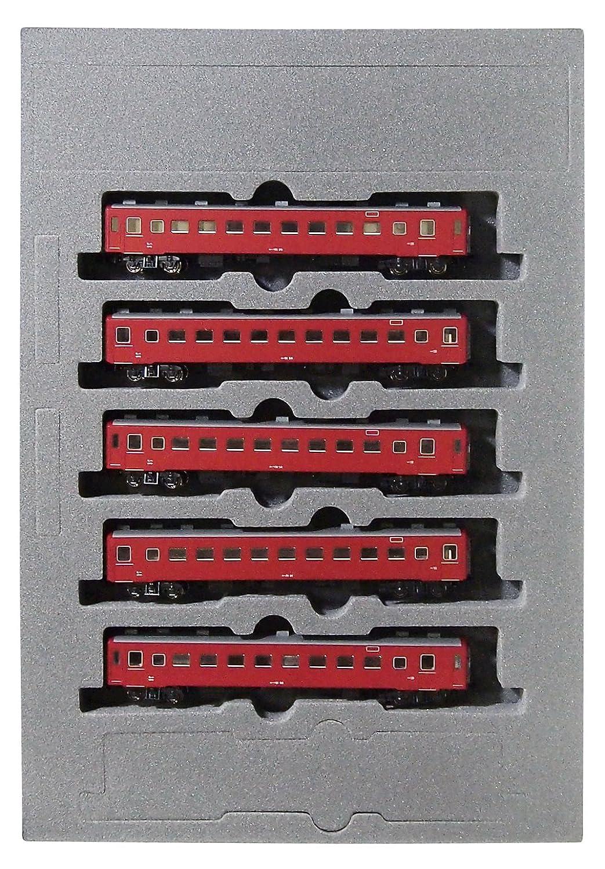 ●日本正規品● KATO Nゲージ 50系 51形客車 鉄道模型 基本 5両セット 特別企画品 10-1306 特別企画品 鉄道模型 10-1306 客車 B016CZ88SW, 多気郡:40e67819 --- a0267596.xsph.ru