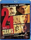 21グラム [Blu-ray]