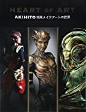 Heart of Art -Akihito特殊メイクアートの世界-