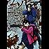 アイアムアヒーロー(17) (ビッグコミックス)
