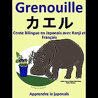 Conte Bilingue en Français et Japonais avec Kanji: Grenouille (Apprendre le japonais (avec Kanji) t. 1)