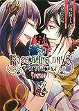 ROSE GUNS DAYS Season3(2) (ガンガンコミックスONLINE)