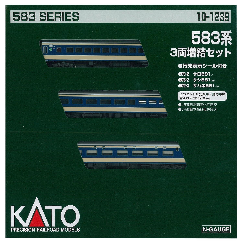 訳あり商品 カトー(KATO) Nゲージ 583系 増結 3両セット カトー(KATO) B00MIFCQZW 10-1239 鉄道模型 3両セット 電車 B00MIFCQZW, アマダグン:d373f9d9 --- a0267596.xsph.ru