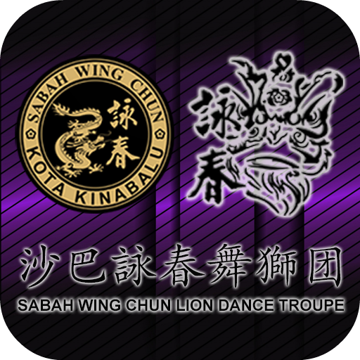 Sabah Wing Chun for sale  Delivered anywhere in USA