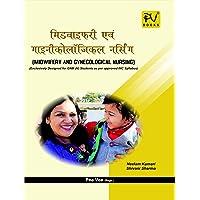 PV MIDWIFERY AND GYNECOLOGICAL NURSING(HINDI MEDIUM)GNM 3RD YEAR STUDENTS