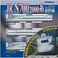 Jauge TOMIX N 92537 N700 2000 Tokaido Shinkansen-Sanyo système ensemble de base (3 voitures)