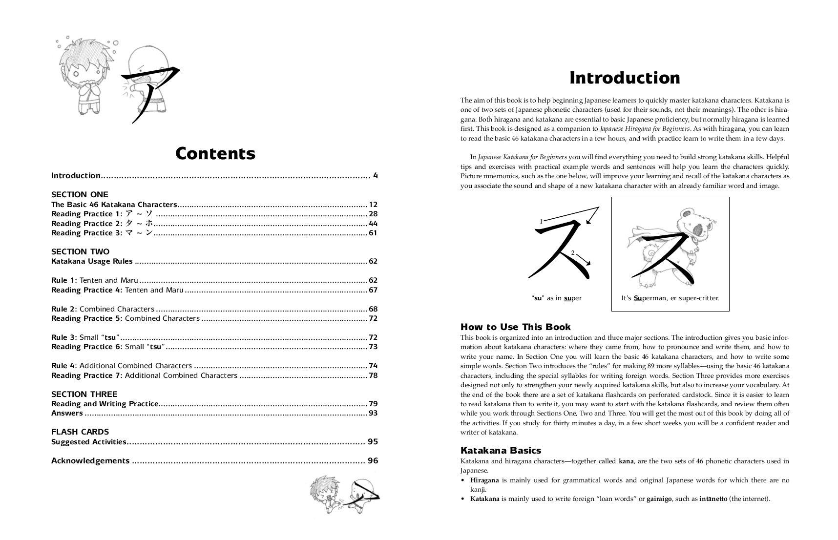 Amazon Japanese Katakana For Beginners First Steps To