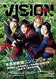 HERO VISION VOL.57 (TOKYO NEWS MOOK 495号)