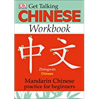 Get Talking Chinese: Mandarin Chinese Practice for Beginners