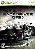 レースドライバーグリッド(通常版) - Xbox360