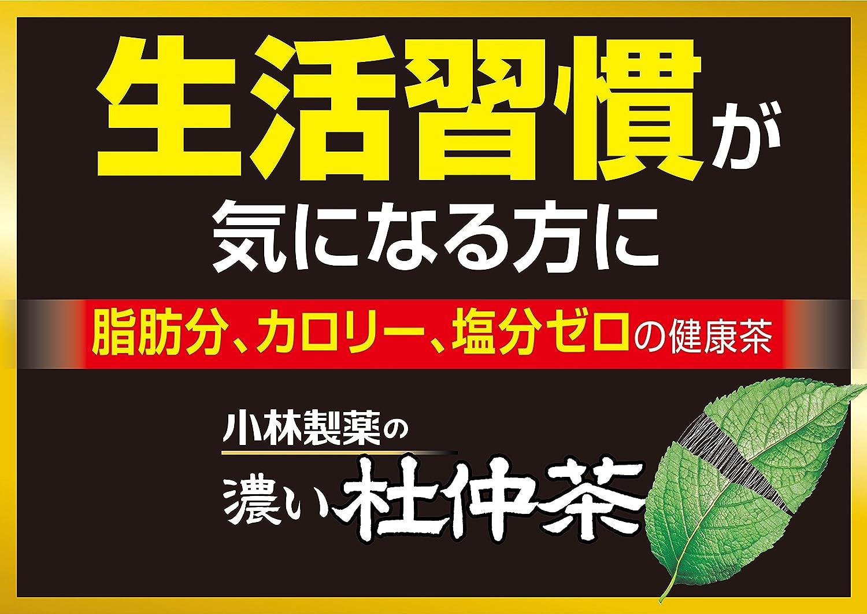 KOBAYASHISEIYAKUNOTOCHUUCHA 3g-30packs Chinese Gutta Percha Kobayashi Pharmaceutical