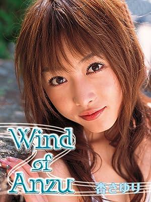 Amazon.co.jp: Wind of ANZU 杏...