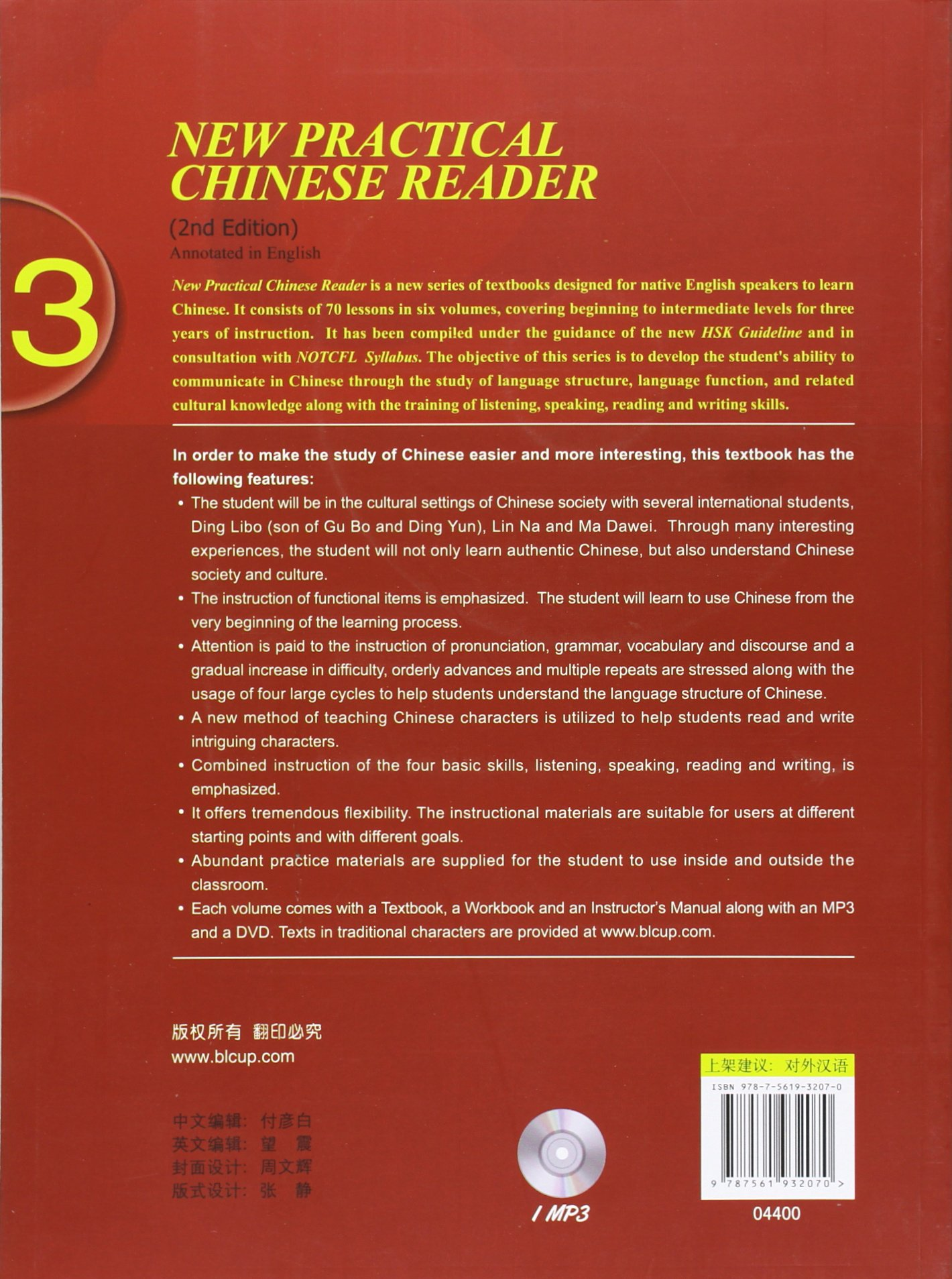 New practical chinese reader 2nd edition workbook 3 chinese new practical chinese reader 2nd edition workbook 3 chinese edition english and chinese edition liu xun 9787561932070 amazon books fandeluxe Images