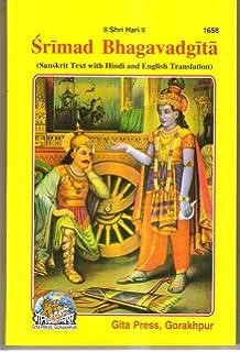 Amazon in: Buy Srimad Bhagavad-Gita: English & Hindi translation