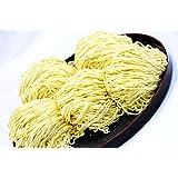 細中華麺 150g×5玉セット(麺のみ)*チルド手数料込み価格