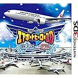 ぼくは航空管制官 エアポートヒーロー3D 新千歳 with JAL