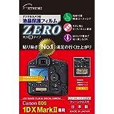 ETSUMI 液晶保護フィルム デジタルカメラ用液晶保護フィルムZERO Canon EOS 1DX MarkII専用 E-7348
