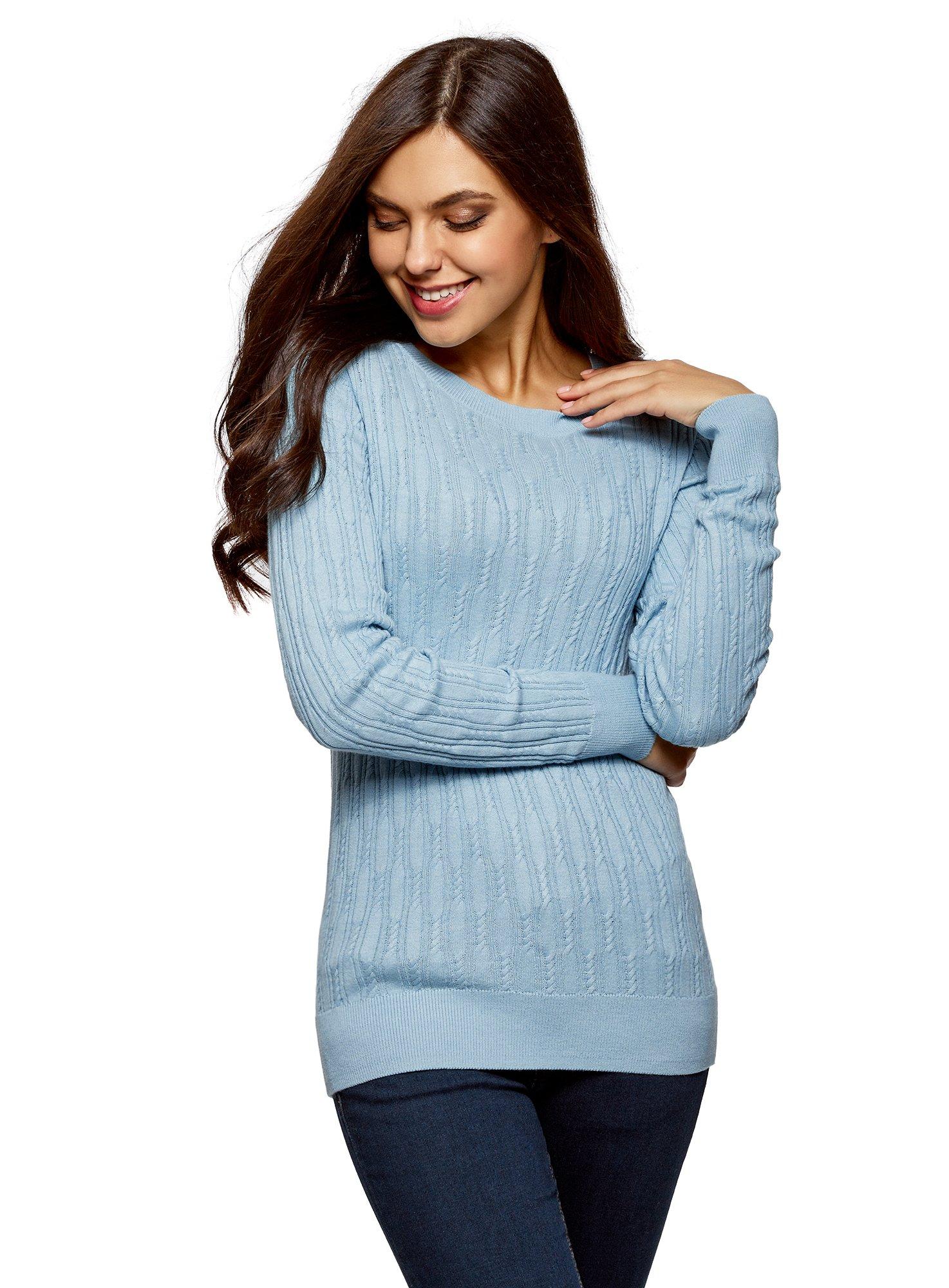 oodji Ultra Mujer Jersey de Punto Texturizado con Cuello Redondo product image