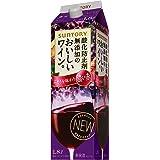 サントリー 酸化防止剤無添加のおいしいワイン。 (濃い赤) 1800ml