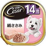 シーザー シニア犬用 14歳からの絹ささみ 100g×24個入り [ドッグフード・ウェット]