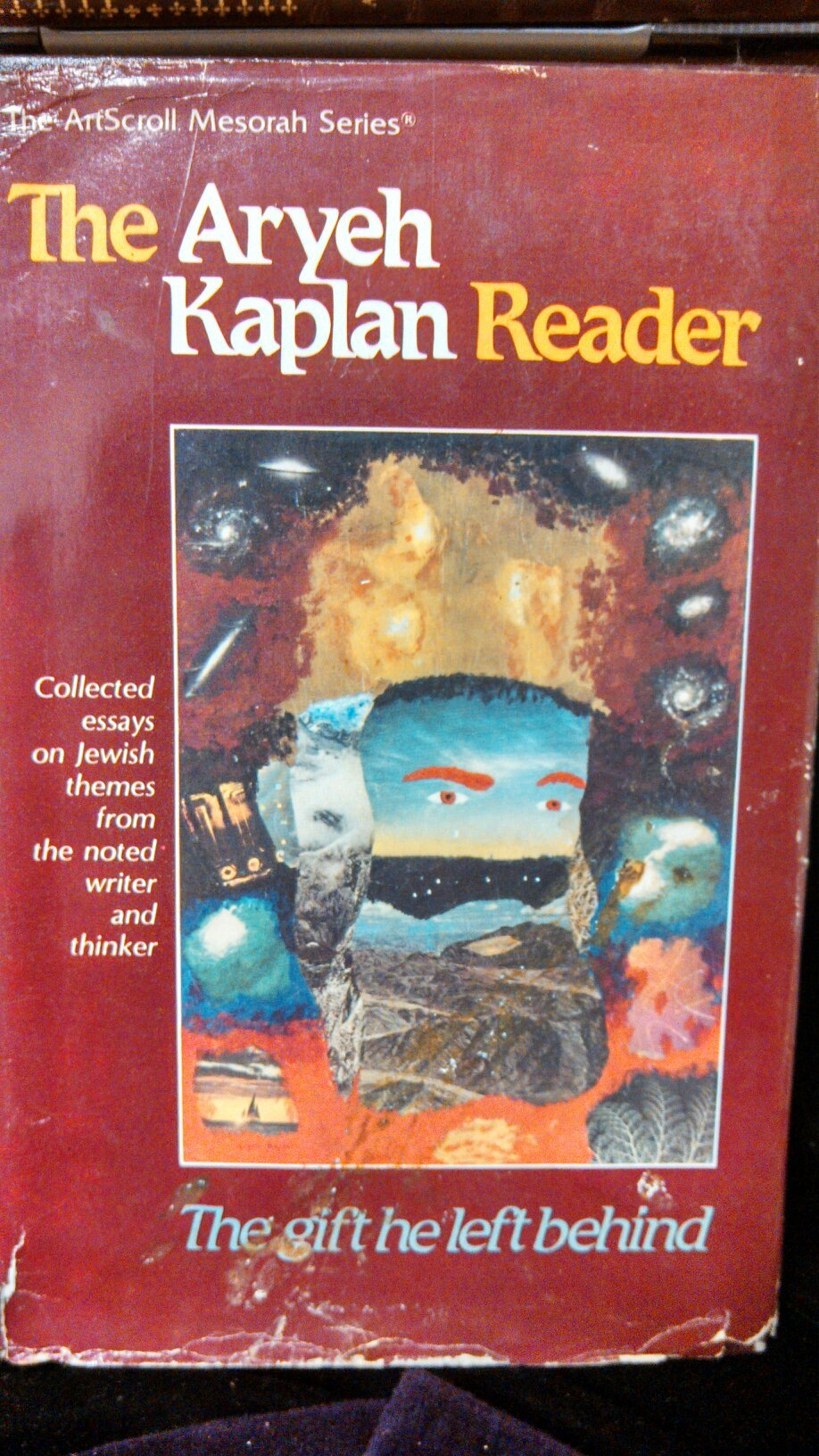the aryeh kaplan reader the gift he left behind collected the aryeh kaplan reader the gift he left behind collected essays on jewish themes from the noted writer and thinker artscroll mesorah series aryeh