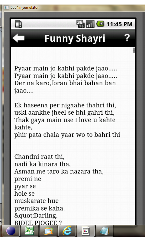 Amazon com: Sher O Shayari: Appstore for Android