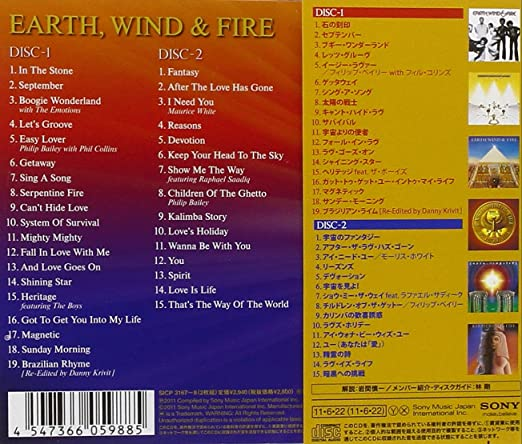 Wind & Fire Earth, Earth Wind & Fire - All Time Best of - Amazon com