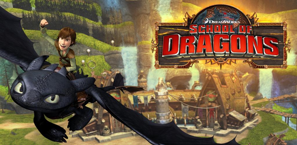 School of Dragons - Cómo entrenar a tu dragón: Amazon.es