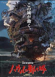 Kopoo Movie Posters Moving Castle, 24