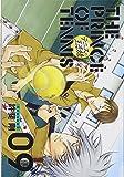 テニスの王子様完全版 Season2 9 (愛蔵版コミックス)