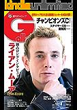 週刊Gallop(ギャロップ) 12月4日号 (2016-11-29) [雑誌]
