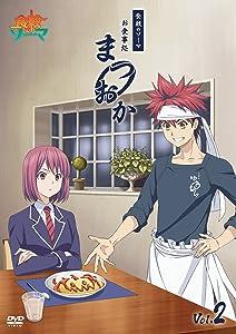 Variety (Yoshitsugu Matsuoka) - Food Wars: Shokugeki No Soma Oshokuji Dokoro Matsuoka Vol.2 [Japan DVD] TBBK-560