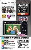 Kenko 液晶保護フィルム 液晶プロテクター Panasonic LUMIX TX1用 KLP-PATX1
