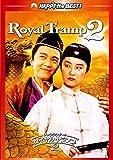 チャウ・シンチーのロイヤル・トランプ2 デジタル・リマスター版 [DVD]