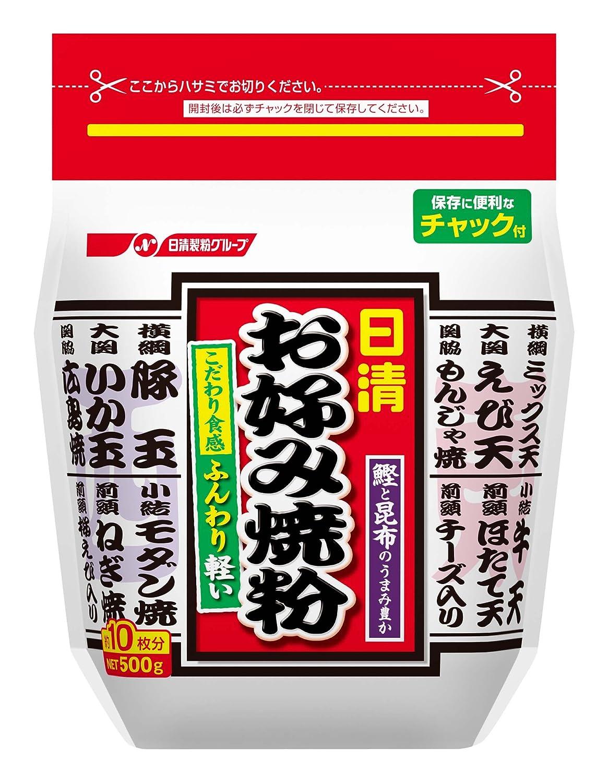 お好み焼き粉のおすすめ人気ランキング15選【アレンジレシピや代用品も紹介!】