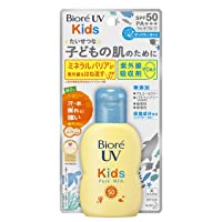 Biore UV kids Pure Milk Sunscreen 70ml SPF50 / PA+++ mineral barrier to protect the ultraviolet absorbent zero prescribing of UV fragrance free