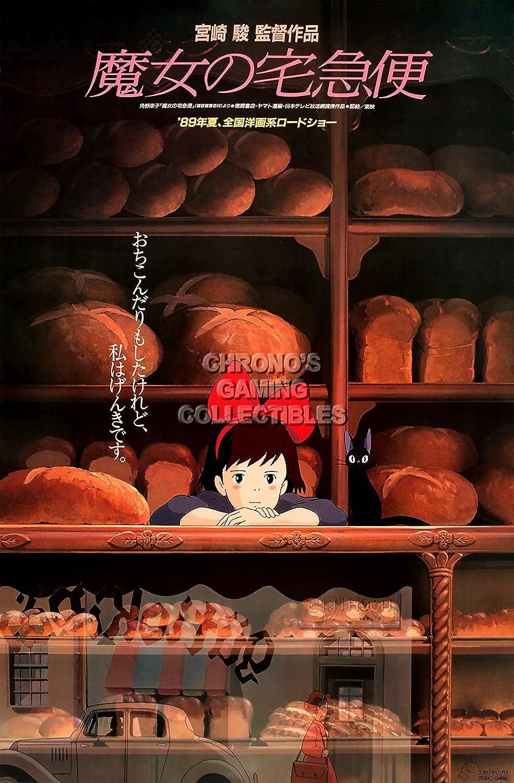 CGC Huge Poster GLOSSY FINISH - Kiki's Delivery Service Movie Poster Studio Ghibli - STG015 (16