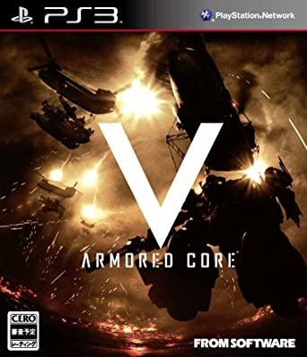 Amazon   ARMORED CORE V (アー...